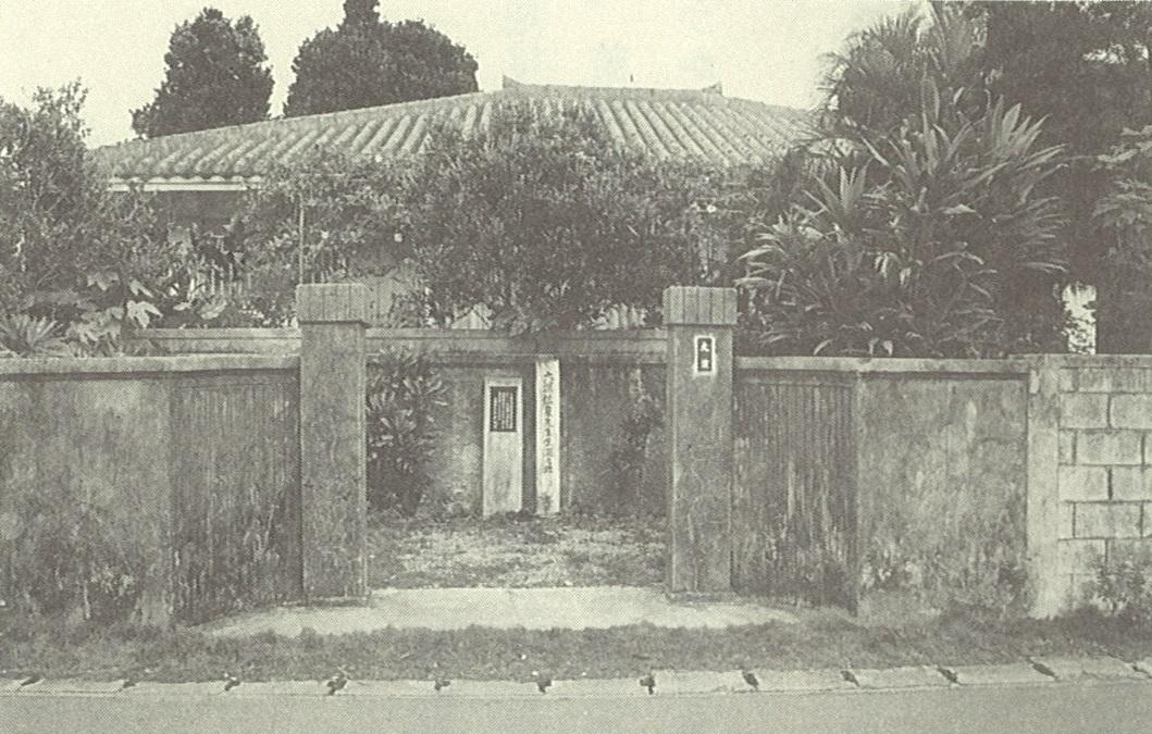 01-信泉の生家